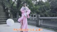 舞·中国风《落花有情》