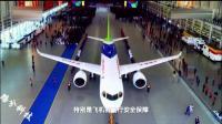国人骄傲! 中国第一架具有自主知识产权的民用大飞机首飞成功!