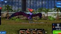 侏罗纪世界游戏第359期无齿翼龙 复齿龙 恐龙公园对战 笑笑小悠解说