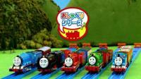 托马斯玩具 托马斯和他的朋友们中文版 托马斯小火车玩具视频m托马斯成长记48