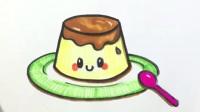 英语简笔画日记: 好吃的布丁pudding,边学英语边画画就在飞童亿佳
