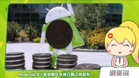 谷歌Android 8.1将在未来几周发布【潮资讯】