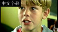 【INTER熟肉】F1世界冠军维特尔纪录短片: 《小小塞巴斯蒂安维特尔》 第一集
