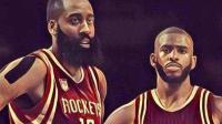 【小发糕解说】NBA2K18火箭经理生涯(名人堂)第一期: 火箭驾到