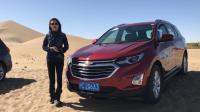 涓子沙漠体验营试驾雪佛兰全系SUV-大家车言论出品
