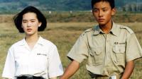 十个最经典台湾电影片段 11