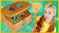 爱丽使用魔法棒变身艾琳娜公主   爱丽和故事 EllieAndStroy