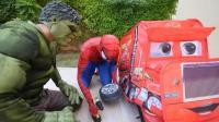 绿巨人的闪电麦昆巴士汽车轮子坏了, 蜘蛛侠过来三两下就修好了
