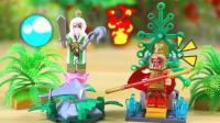 魔幻西游大圣孙悟空给师傅菩提老祖送宝刀 乐高积木拼装玩具亲子互动过家家