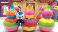 【海底小纵队玩具】海底小纵队巴克队长发现彩虹葫芦奇趣蛋惊喜玩具