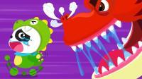 宝宝巴士启蒙音乐剧之恐龙世界 第18集 我不是恐龙