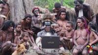 非洲部落酋长迷恋玩电脑, 他的女人们都围着看
