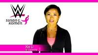 WWE中国之星李霞加入粉红丝带活动 为与乳腺癌斗争的勇士加油鼓劲