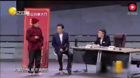 潘長江鞏漢林2016春晚相聲小品《誰替我證明》