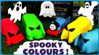 托马斯小火车卡通玩具颜色学习 卡通动画惊喜蛋扮家家动画故事 小猪佩奇 火影忍者