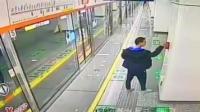 男子按地铁急停按钮 致列车紧急停运