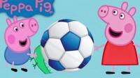 亲子益智游戏279 宝宝地震安全小常识 亲子早教 小猪佩奇粉红猪小妹