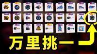 ★CATS★超级巨型货箱万里挑一的好传奇! 万圣节任务! ★R134★酷爱ZERO