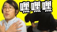 【读评论】日本应对少子化问题, 拍片教学嘿嘿嘿【绅士一分钟】