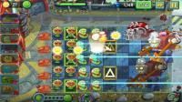 植物大战僵尸2游戏 未来世界 太阳风暴 第144集