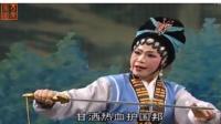 潮剧: 皇姑复国(下集)- 饶平县潮剧团