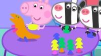 宝宝巴士48 宝宝欢迎圣诞宝宝巴士动画片 宝宝巴士教育 小猪佩奇粉红猪小妹