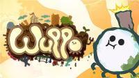 [五花喔]一言不合就开打-wuppo#10-可爱横版解谜游戏