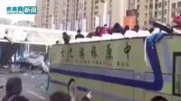 """河南新密一双层大巴车撞上限高杆 秒变""""敞篷跑车"""""""