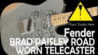 2017上海乐展: 【引力波-这里有音乐】发现Fender【Brad Paisley Signature】