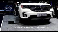 最落魄的国产SUV30天仅售出1台, 至今无人问津现售价12万!
