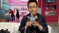 TF—圣贤的特别视频,第16届中国玩具展现场报道