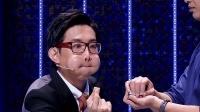 超凡魔术师揭秘: 超神魔方瞬间还原, 魏坤琳真的什么都不懂?