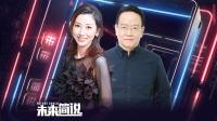 《未来简说》吴思: 从脑科学到人工智能