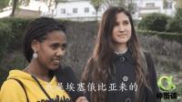 一群老外在中国 外国人喜欢中国什么