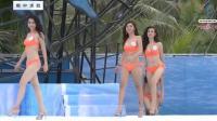 2016越南比基尼模特大赛(4)