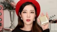 2017秋季限量版彩妆值得购买吗?