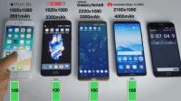 华为Mate10pro、三星Note8、iPhone8plus和一加5续航能力对比评测, 你能猜到谁最坚挺吗?