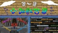 【冰封死灵】多人竞技 | 服务器小游戏合集 [Ⅰ] - 我的世界中国版★Hypixel