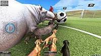魔哒野兽战争模拟器 爆笑人类与动物的中超国足对决赛