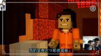 我的世界故事模式第2季第3集监狱方块(中): 罪犯X