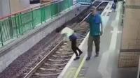 外籍男子无故将港铁女职员推下站台