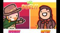 【逍遥小枫】这是一个比拼打手枪的游戏 | 牛仔复仇记