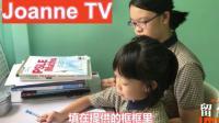 华人妈妈新加坡陪读 感慨新加坡素质教育的成功 女儿成长迅速