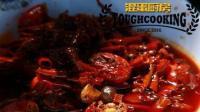吃什么? 「卤煮小龙虾」不去饭馆就在家「混蛋厨房出品」