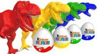 儿童学习英语颜色恐龙玩具可爱惊喜蛋幼儿童谣 婴儿学英语提高智能视频【俊和他的玩具们