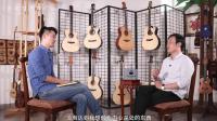 《对话国琴领袖》第四集: 外国吉他品牌更有创新精神?麦杰克创始人笑了