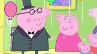 亲子益智游戏279 宝宝汉字家园 亲子早教 小猪佩奇粉红猪小妹