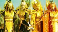 四海龙王与西游最大的妖精勾结? 玉帝为何对此睁只眼闭只眼?
