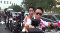 摩托车迷结婚 20辆哈雷组成迎亲车队