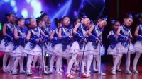 幼儿舞蹈《谁是第一》